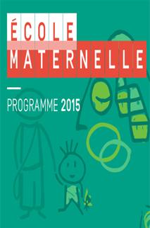 Résultat d'images pour nouveaux programmes primaire 2015