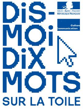 dmdm_logo